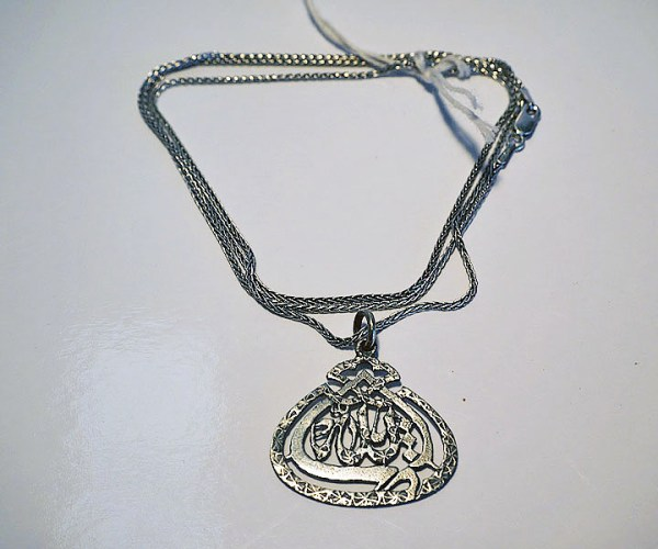 Silver Ottoman period necklace
