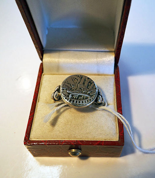 Moghul coin 18th century ring