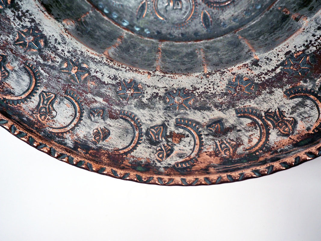 Ottoman period embossed 19th century tinned copper plate