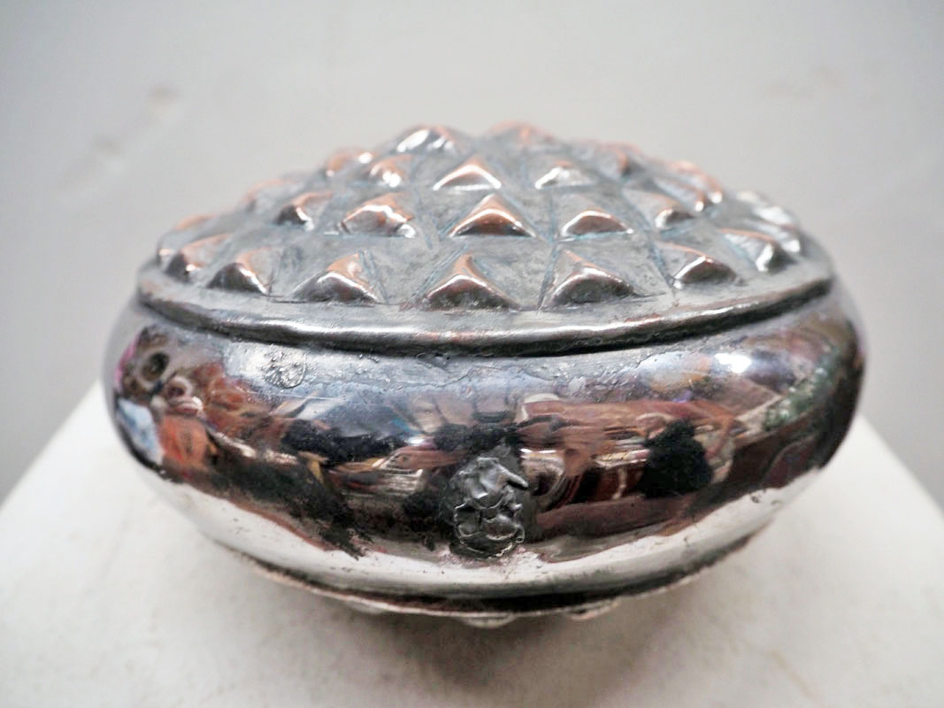 19th century Ottoman period tinned copper water bottle