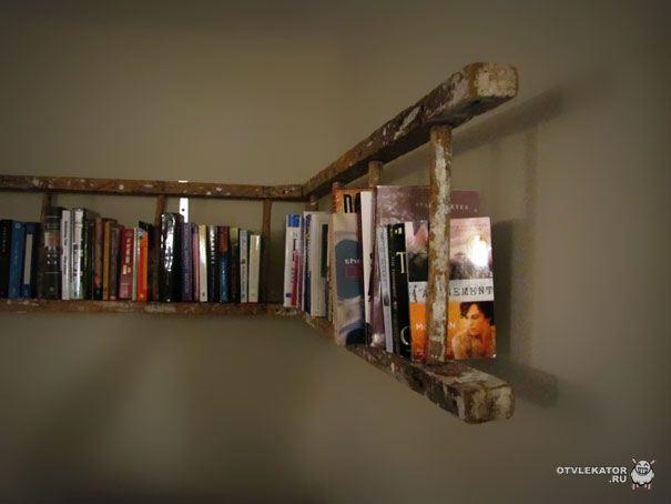Старая лестница книжная полка