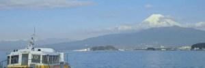 淡島水族館から富士山を眺める