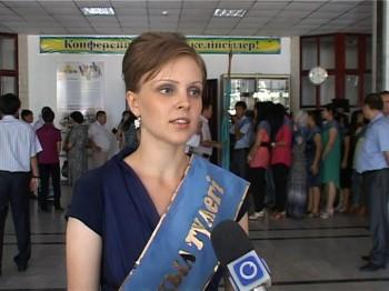 Екатерина Эргешова, выпускница-2012, ЮКПУ