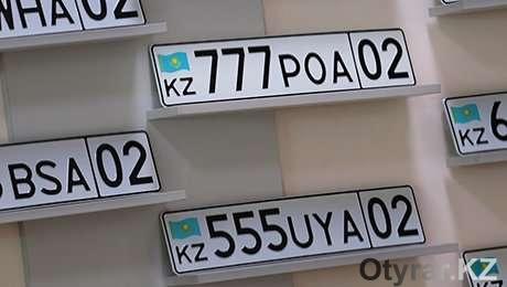 Красивые номера в Казахстане