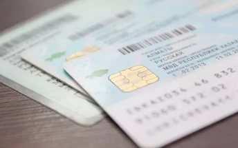 Согласие на донорство могут вписать в удостоверение личности