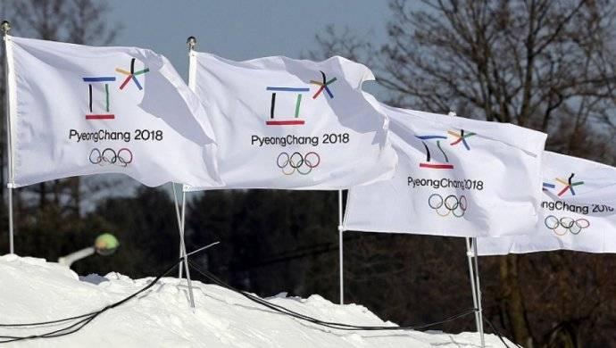 Олимпиада в Южной Корее