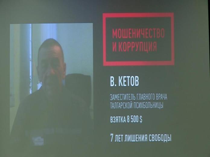 Чиновникам показали ролик с коррупционерами