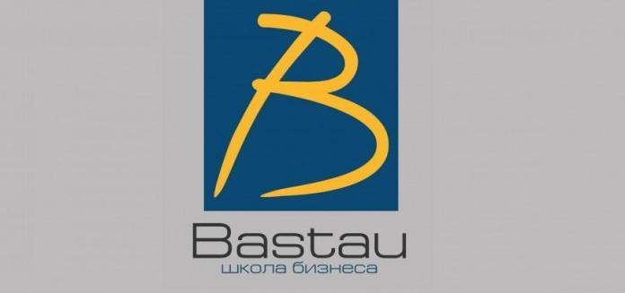 Бастау бизнес