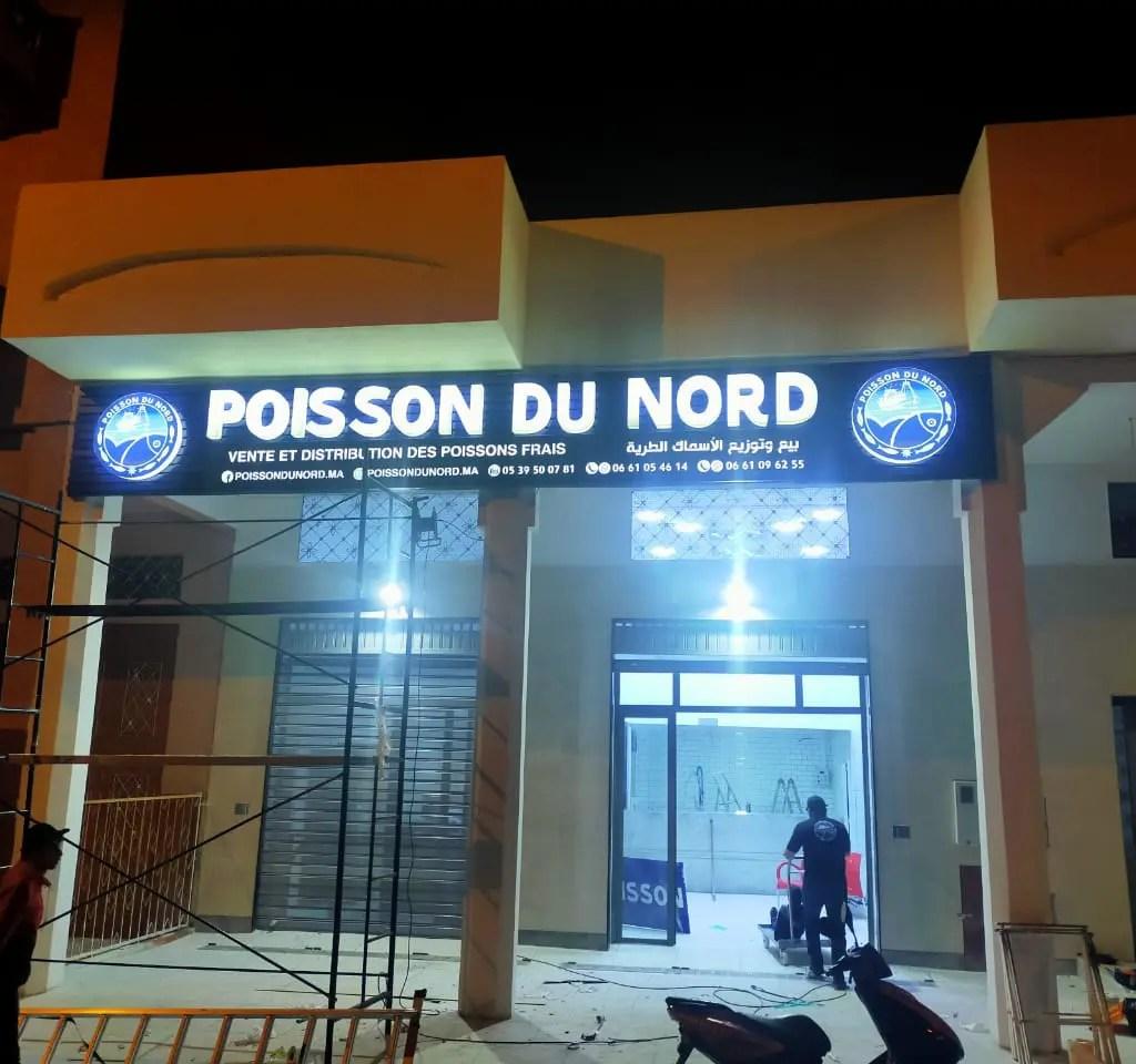 Enseigne publicitaire Poisson Du Nord Larache Oubel Design 5
