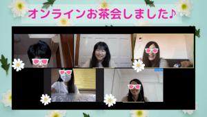 名古屋のWEBデザイン講座オンラインお茶会