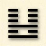 36地火明夷(ちかめいい) | 神戸の易者 黃玉の易占い