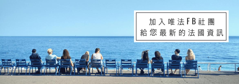 唯法 送 (3).png
