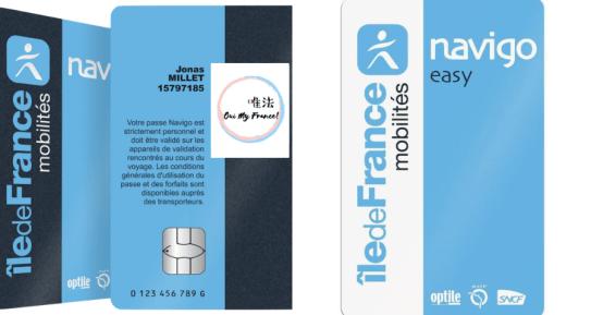 Navigo卡種類.png