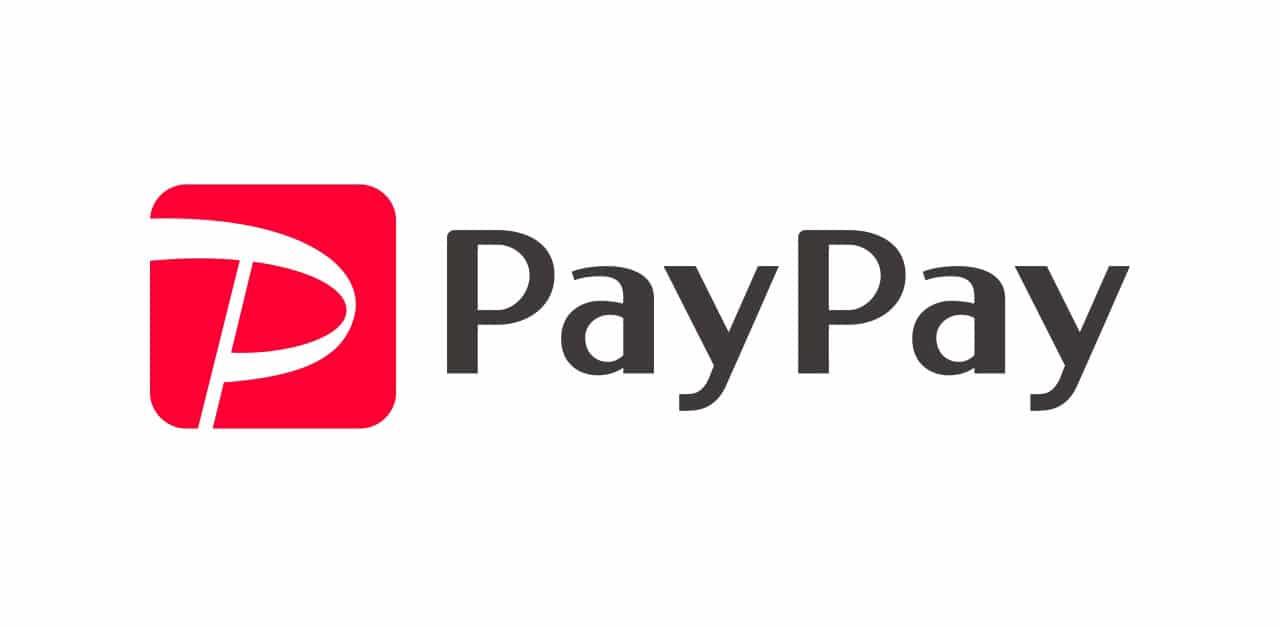 PayPayでの決済に対応しました!