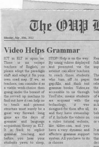 video helps grammar
