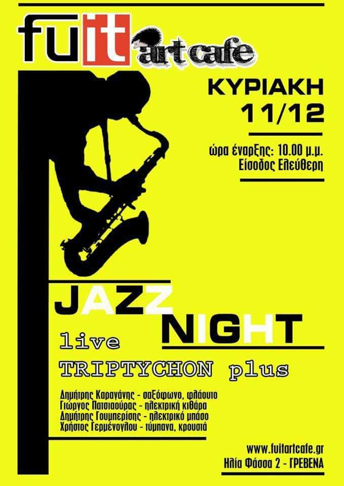 Jazz night στο Fuit art cafe στα Γρεβενά την Κυριακή 11 Δεκεμβρίου