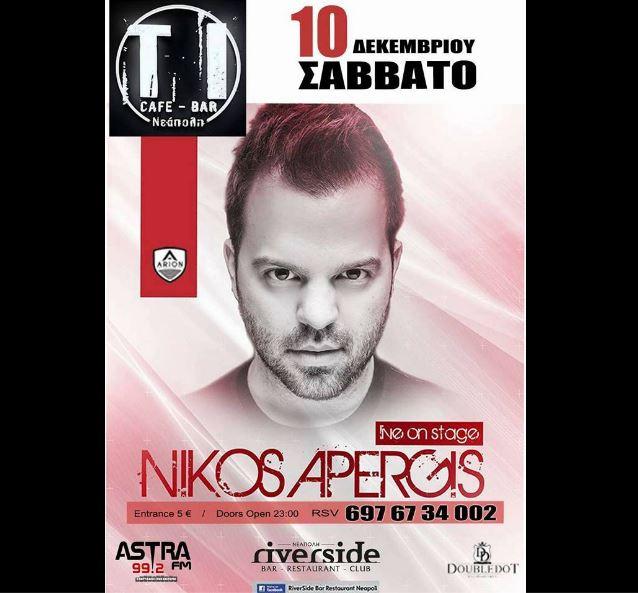Ο Νίκος Απέργης Live στο cafe bar TI στη Νεάπολη, το Σάββατο 10 Δεκεμβρίου