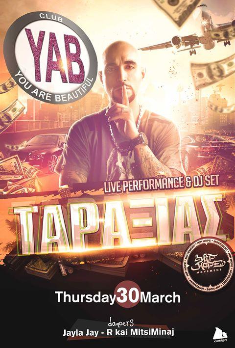Ταραξίας @ YAB club στην Φλώρινα, την Πέμπτη 30 Μαρτίου