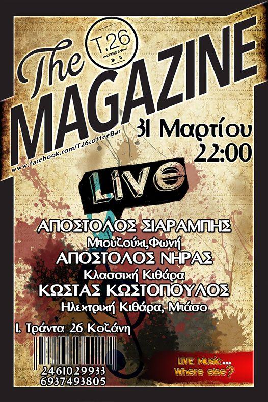 «The Magazine» live στο bar t26 στην Κοζάνη, την Παρασκευή 31 Μαρτίου