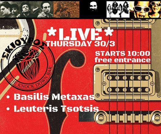 Ζωντανή μουσική στο  bar Σκίουρο στην Φλώρινα, την Πέμπτη 30 Μαρτίου
