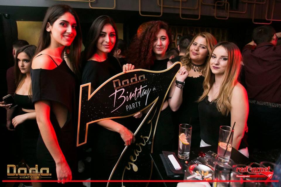7 χρόνια επιτυχημένης λειτουργίας για το D.a.d.a. club στην Κοζάνη