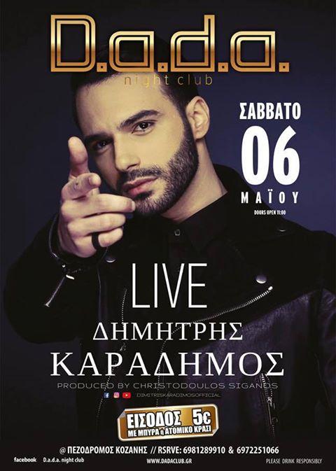 Ο Δημήτρης Καραδήμος Live στο Dada club στην Κοζάνη, το Σάββατο 6 Μαΐου