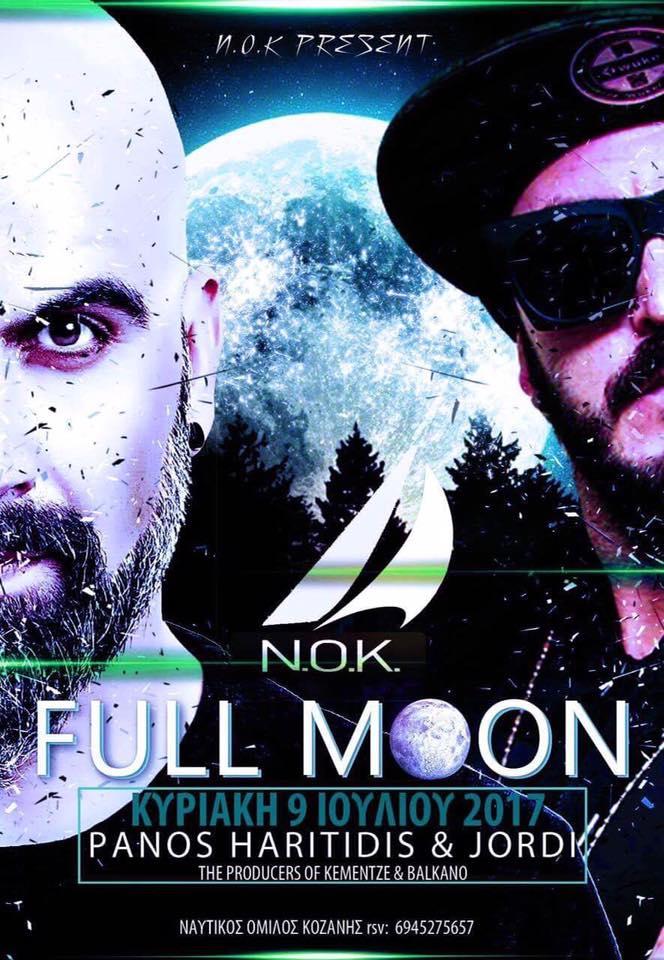 Full moon party στον Ναυτικό Όμιλο Κοζάνης, την Κυριακή 9 Ιουλίου