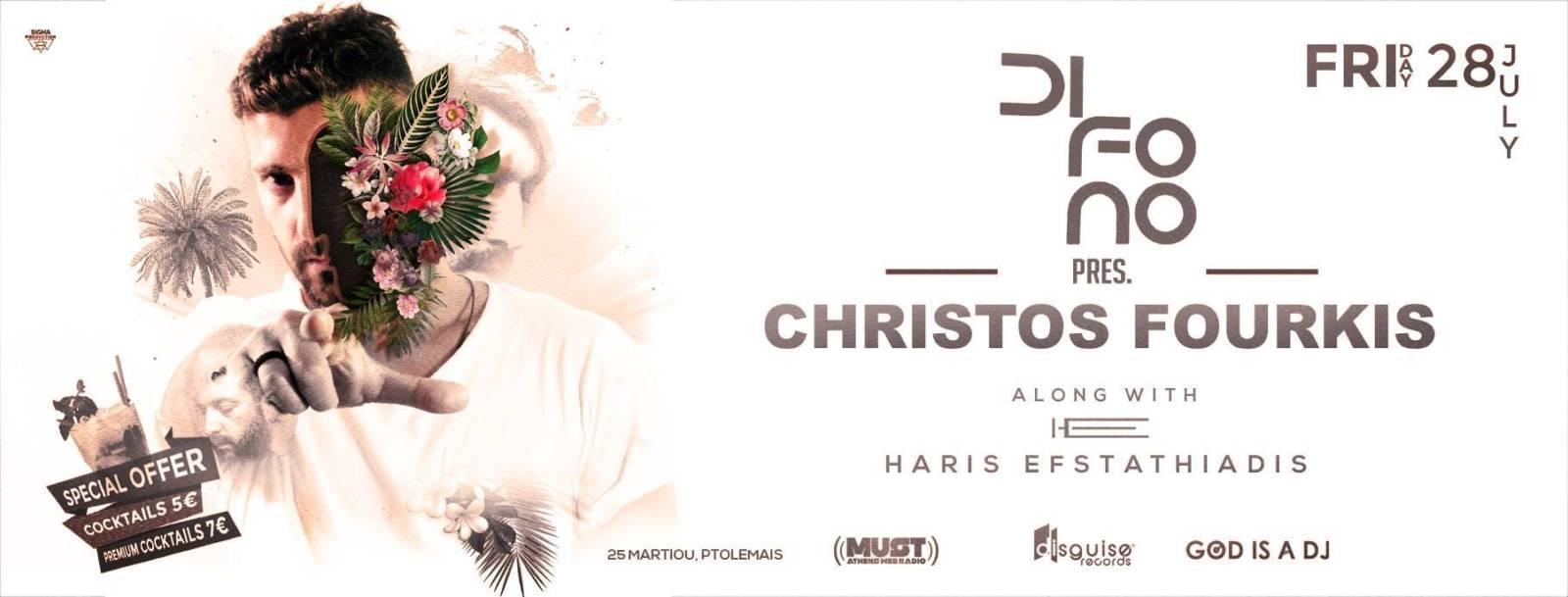 Cocktails night  με τον Christo Fourki στο  Difono Cafe Bar στην Πτολεμαΐδα, την Παρασκευή 28 Ιουλίου