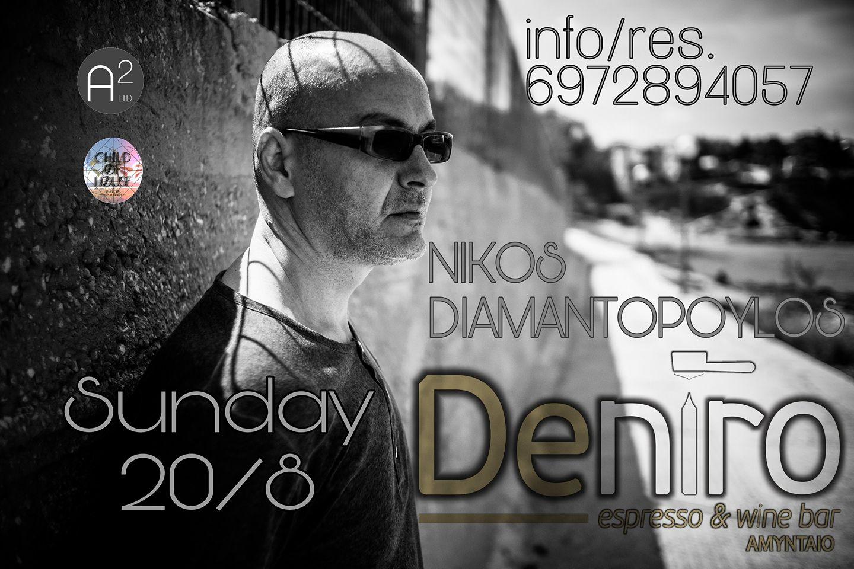 Ο Νίκος Διαμαντόπουλος στο De niro Espresso & Wine Bar στο Αμύνταιο, την Κυριακή 20 Αυγούστου