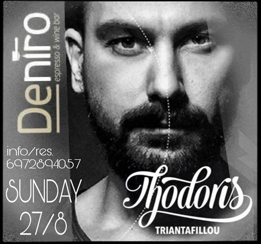 Thodoris Triantafillou στο De Niro «Espresso & Wine Bar» στο Αμύνταιο, την Κυριακή 27 Αυγούστου