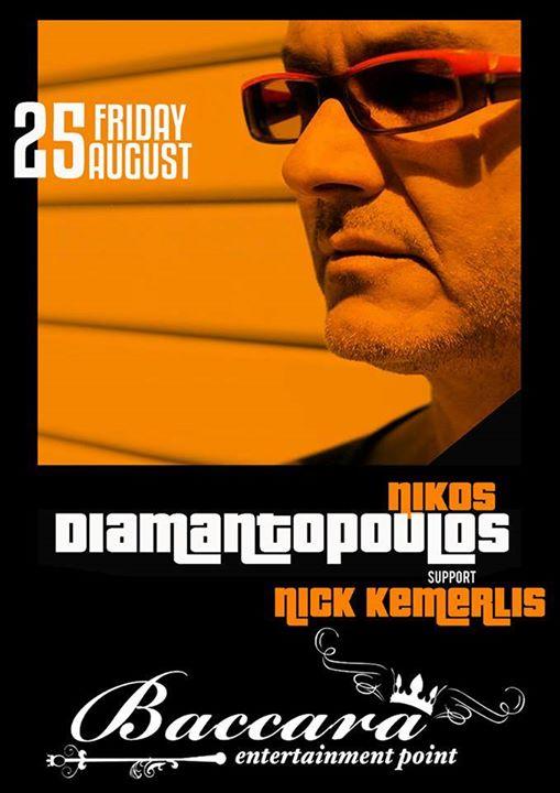 Ο Nikos Diamantopoulos στο Baccara bar στην Πτολεμαΐδα, την Παρασκευή 25 Αυγούστου