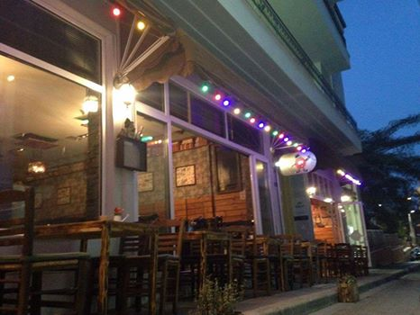 Ο Γεμιστάνας στην Κοζάνη, επιστρέφει ανανεωμένος, την Παρασκευή 22 Σεπτεμβρίου