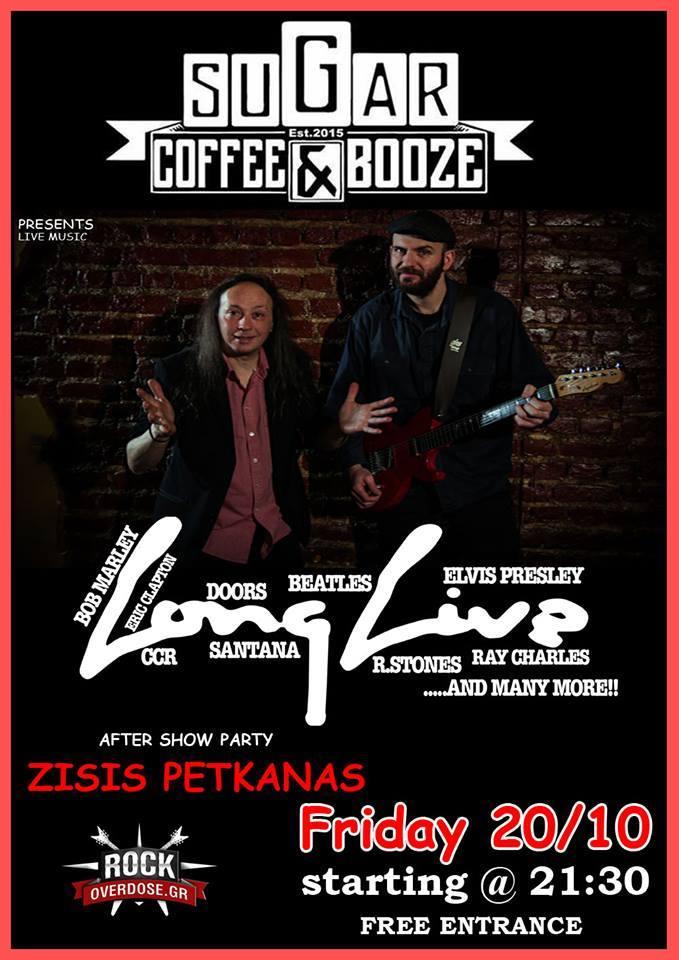 Long Live & after show party στο Sugar bar στην Καστοριά, την Παρασκευή 20 Οκτωβρίου