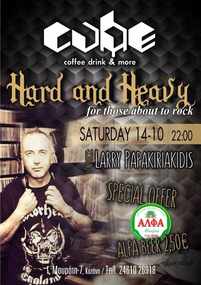 Hard and Heavy @ Cube bar στην Κοζάνη, το Σάββατο 14 Οκτωβρίου