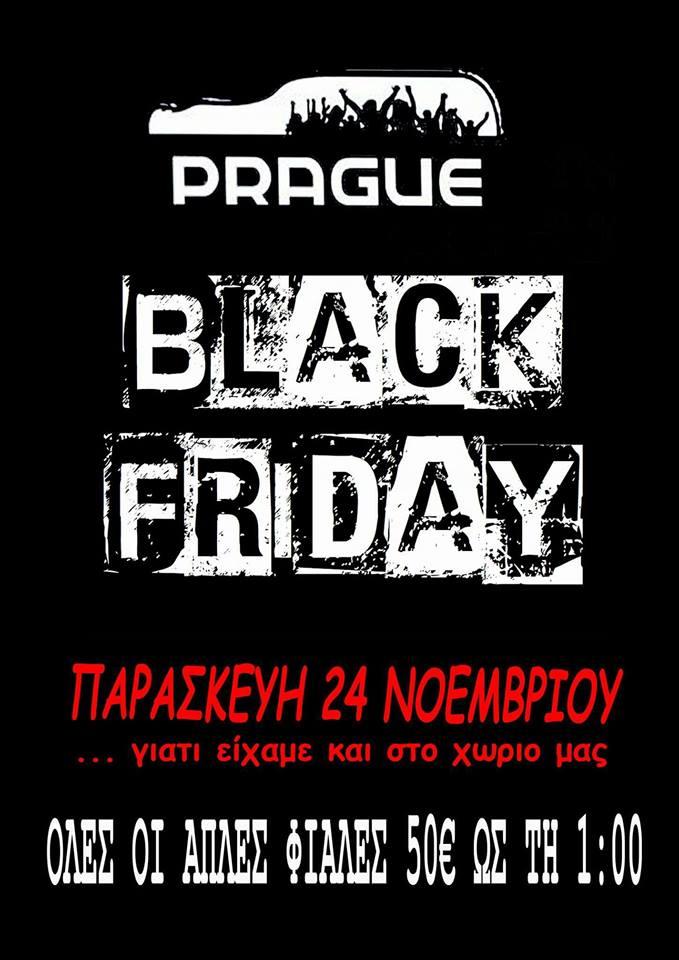 Black Friday στο Prague bar στην Καστοριά, την Παρασκευή 24 Νοεμβρίου