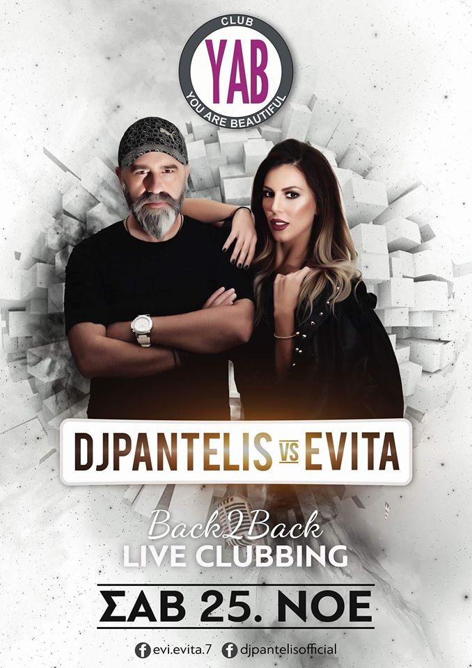 Dj Pantelis vs Evita στο YAB Club στην Φλώρινα, το Σάββατο 25 Νοεμβρίου