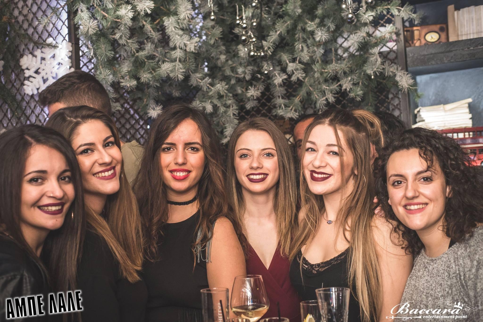 Σε χριστουγεννιάτικους ρυθμούς το «ΑΜΠΕ ΛΑ ΛΕ» party του Baccara bar στην Πτολεμαϊδα,το βράδυ της Πέμπτης 14 Δεκεμβρίου