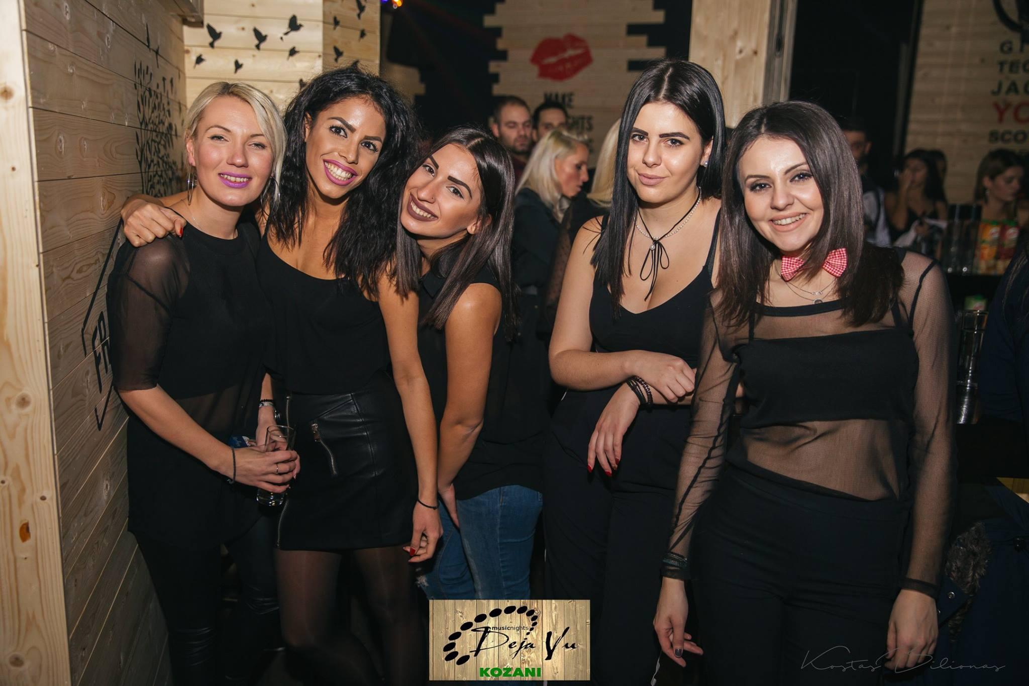 Με πολύ κόσμο και κέφι πραγματοποιήθηκε το opening party του De ja vu Music nights στην Κοζάνη, την Παρασκευή 15 Δεκεμβρίου