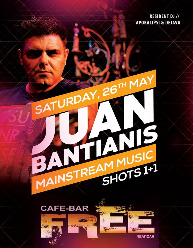 Juan Batianis στο bar Free στην Νεάπολη, το Σάββατο 26 Μαΐου