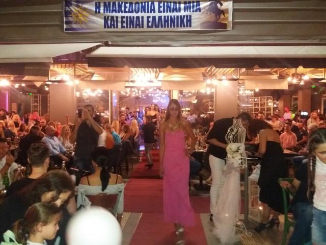 Λαμπερό  Fashion show στην Πτολεμαΐδα, το βράδυ της Τετάρτης 20/6