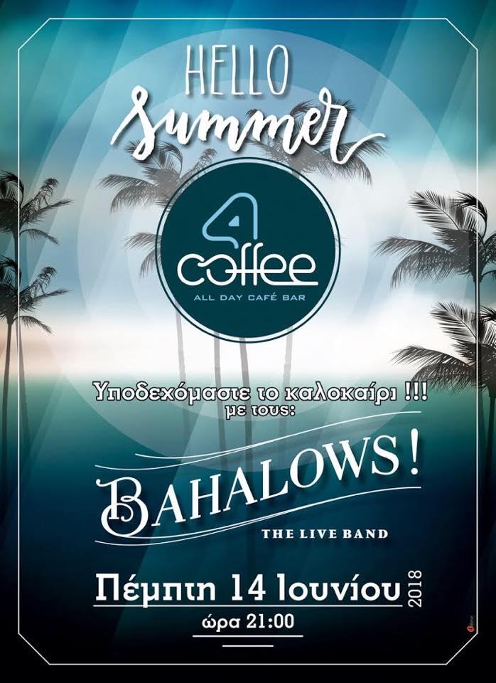 Live με τους Bahalows στο 4 coffee στην Κοζάνη, την Πέμπτη 14 Ιουνίου