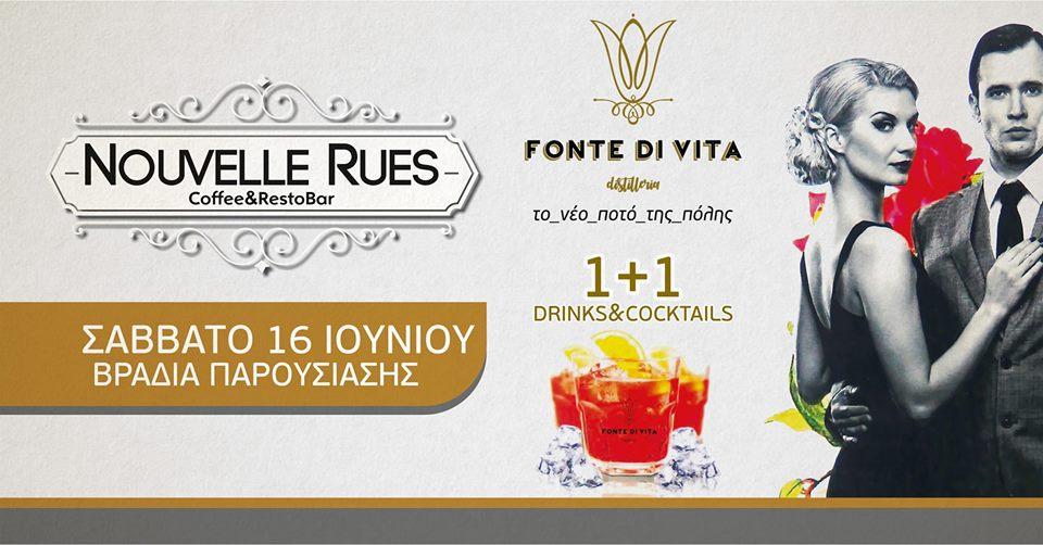 Παρουσίαση του νέου ποτού της πόλης «Fonte Di Vita» στο Nouvelle-Rues Coffee & Restobar στην Κοζάνη, το Σάββατο 16 Ιουνίου