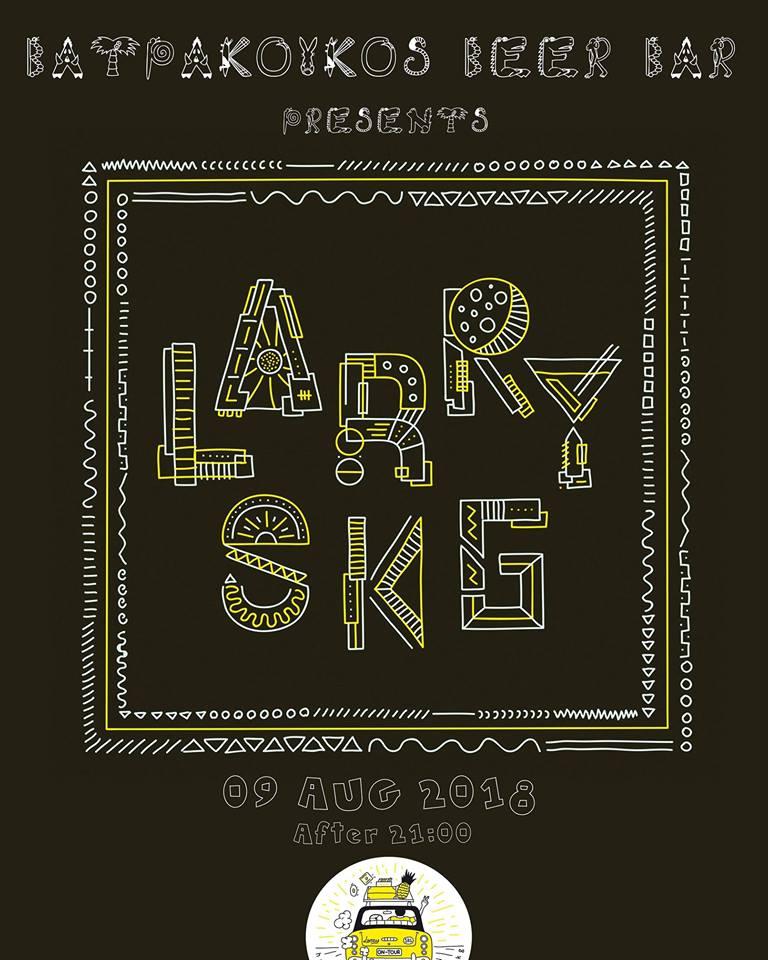 Βατρακούκος beer bar στην Κοζάνη presents Larry SKG, την Πέμπτη 9 Αυγούστου