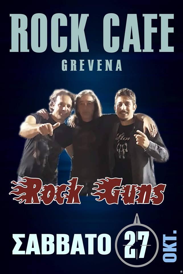 «Rock guns» στο Rock cafe στα Γρεβενά, το Σάββατο 27 Οκτωβρίου