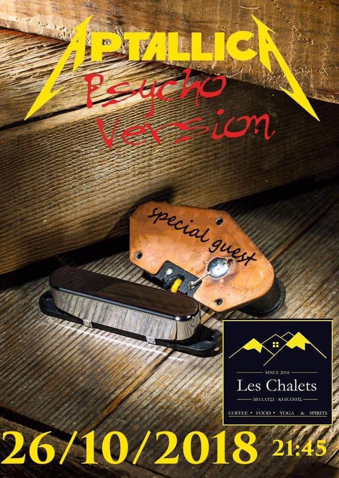 Aptallica Psycho version στο Les Chalets, στην Βλάστη, την Παρασκευή 26 Οκτωβρίου