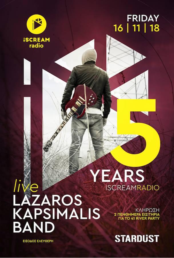 Lazaros Kapsimalis Band Live στο party για τα 5 χρόνια λειτουργίας του  iScream Radio, στο Stardust All Day Bar στην Καστοριά