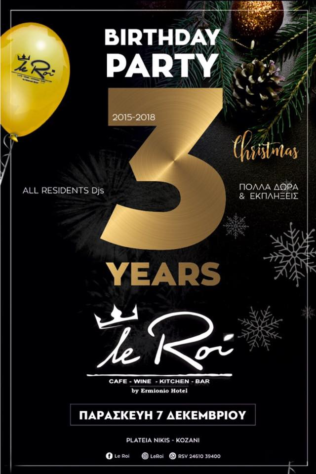 Birthday party του Le Roi bar στην Κοζάνη, την Παρασκευή 7 Δεκεμβρίου