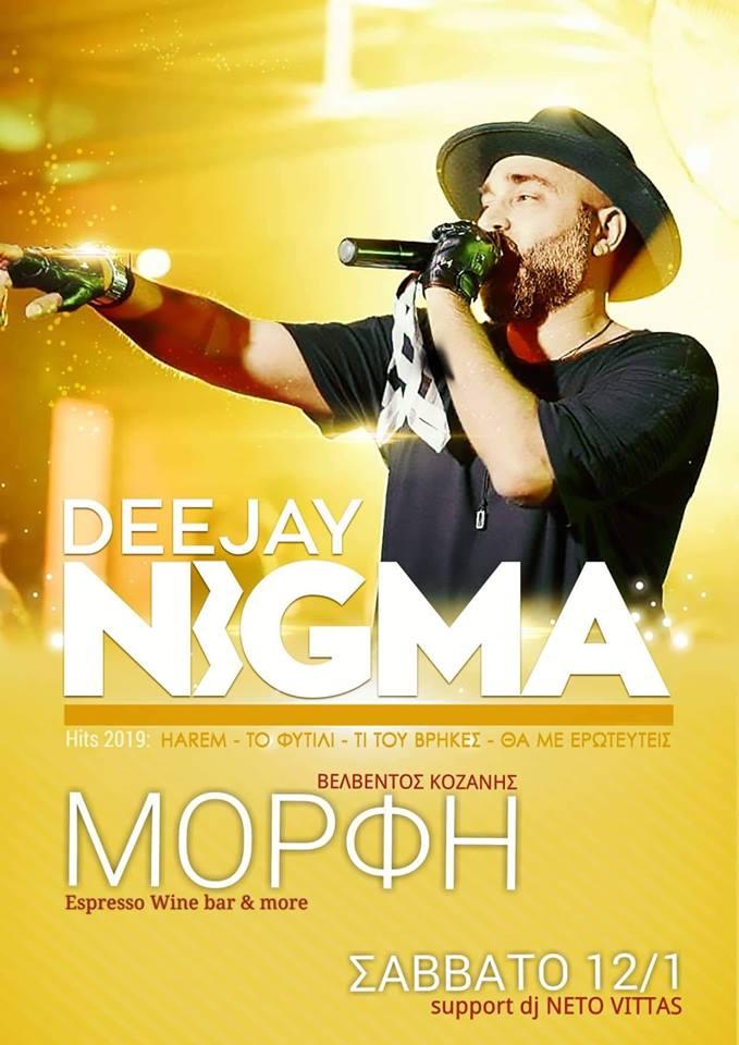 Ο Dj NIGMA στο bar Μορφή στο Βελβεντό, το Σάββατο 12 Ιανουαρίου