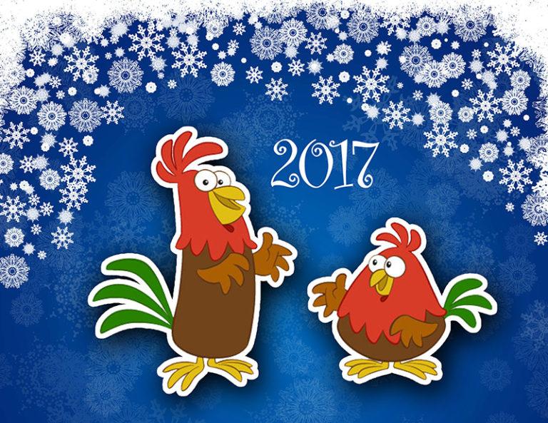 Год петуха новогодние открытки своими руками