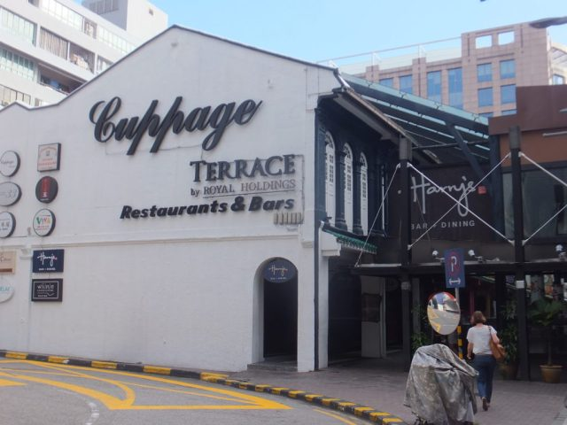 Cuppage Terrace